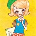 13_cute_3