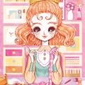 17_cute_3