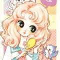18_cute_5