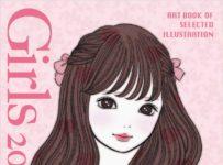 ART BOOK OF SELECTED ILLUSTRATION Girls ガールズ 2019年度版